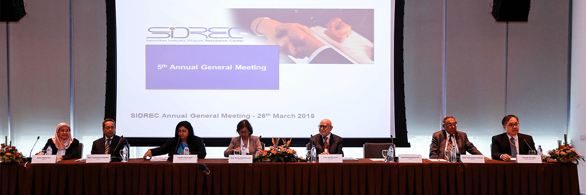 SIDREC-5th-AGM.jpg